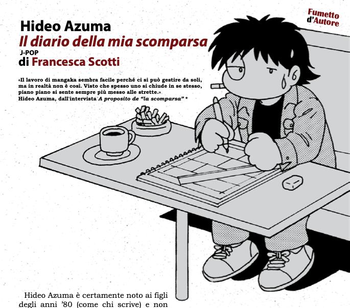 """Hideo Azuma """"Il diario della mia scomparsa""""_di Francesca Scotti"""