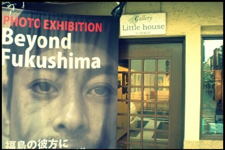 Beyond Fukushima: dieci anni fa, oggi.